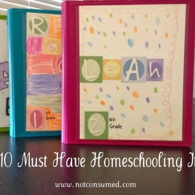 top 10 must have items for homeschooling