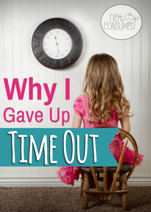 Have you ever found yourself feeling like time out was hopelessly failing? Maybe you feel like a broken record to a bunch of kids who just aren't getting the point. It might be time to pull out the big guns, my friends. There is a simple and effective tool that you might be missing!